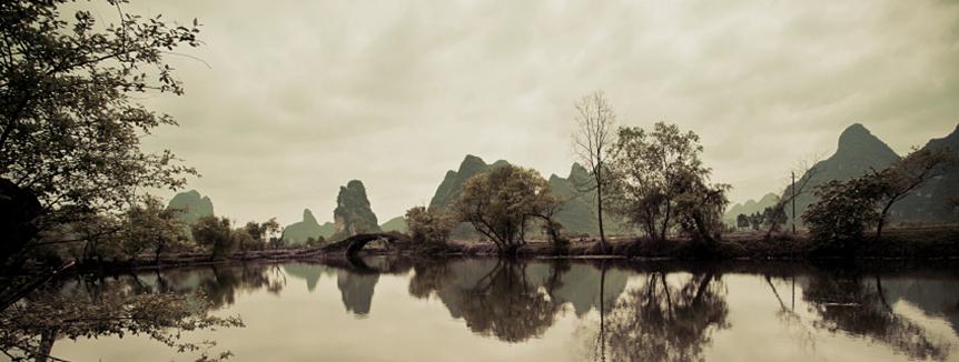 Http://Www.Itccasalzburg.At/China-Landschaft/Original